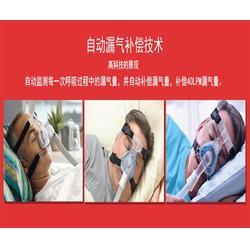 济阳县呼吸机_济南康之宁质量可靠_呼吸机经销商图片