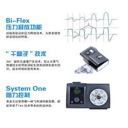 济南康之宁质量保证(图),伟康呼吸机代理商,商河县呼吸机图片