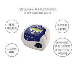 山东康之宁品质保证|淄博呼吸机|家用双水平呼吸机费用图片