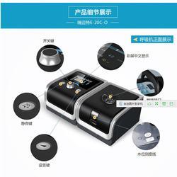 济南呼吸机-山东康之宁优惠-瑞迈特730呼吸机使用图片
