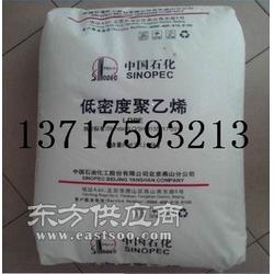 燕山石化LD608聚乙烯LDPE高压发泡级图片