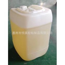 3M胶助粘剂3M94替代品国产胶带助粘剂图片