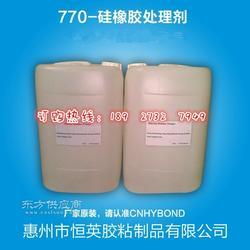 3MPT896替代品底涂剂恒英工厂大量供应现订现做/保质期更长/稳定性更高图片