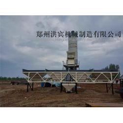 农村专用搅拌站、搅拌站、郑州市洪宾机械图片