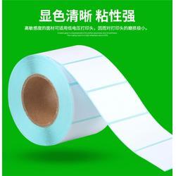 安徽铜版纸标签-70x50铜版纸标签-砹石中国(优质商家)图片