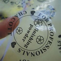 北碚标签,超市货物标签无卤标签,砹石中国(优质商家)图片