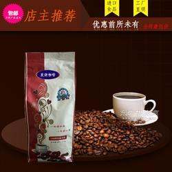 碳烧咖啡 圣朵斯精选碳烧风味咖啡豆 进口生豆烘焙可现磨咖啡粉 454g 下单后现烘焙,确保绝对新鲜图片