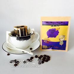 圣朵斯七彩耶茄雪菲挂耳咖啡包 无糖黑咖啡滤泡式现磨图片
