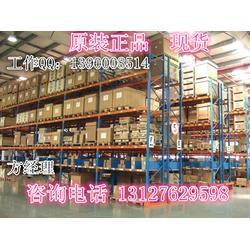 西门子PCU50数控主板代理商图片