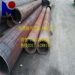 欧玛公司厂家直销-非标热扩无缝钢管生产-日照热扩无缝钢管图片
