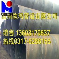 3PE防腐国标螺旋钢管-欧玛管道供应厂家-国标螺旋钢管图片