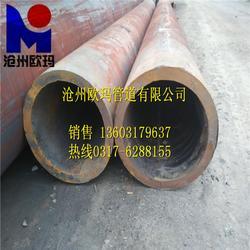 陇南无缝钢管-560*20无缝钢管厂家-欧玛管道(优质商家)图片