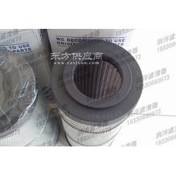 供应SF250M90-翡翠液压滤芯图片
