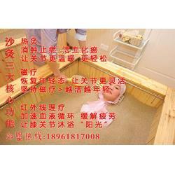 灵得福沙疗加盟沙灸设备厂家沙浴床图片