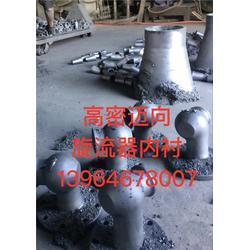 迈向机械(图)_碳化硅螺旋喷嘴_碳化硅螺旋喷嘴图片