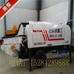 电机混凝土拖泵_西藏混凝土拖泵_品质好(查看)图片