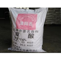 天津草酸|天津同鑫化工(优质商家)|草酸市场图片