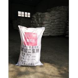 磷酸二氢铵-磷酸二氢铵供应商-天津磷酸二氢铵厂家直销(多图)图片
