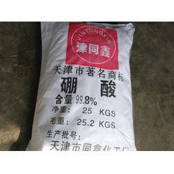 硼酸、天津硼酸化工厂(在线咨询)、硼酸厂图片