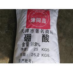 津南硼酸-天津硼酸厂家(在线咨询)硼酸的作用图片