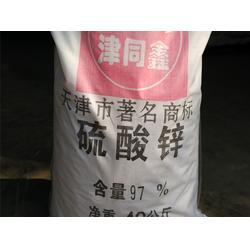 硫酸锌规格、洛阳硫酸锌、河南硫酸锌图片