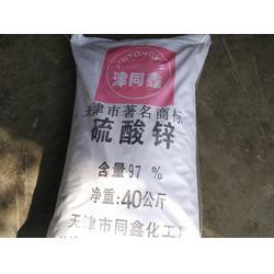 河南硫酸锌厂家(多图)、硫酸锌报价、商丘硫酸锌图片