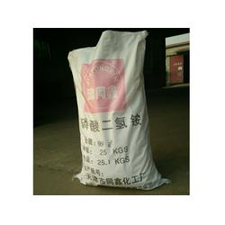 天津磷酸二氢铵-北辰磷酸二氢铵-磷酸二氢铵供货商图片