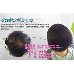 梯子假发片|假发|美吉假发(图)图片