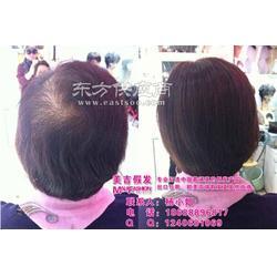 装修污染清除剂哪里有|假发头套|假发头套定做图片