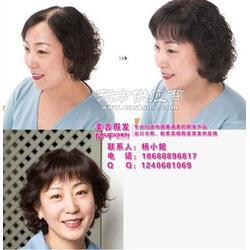家私护理用品化疗假发,哪里有,女老年化疗假发图片