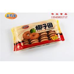 麦特龙曲奇厂(图),礼盒曲奇饼干,曲奇饼干图片