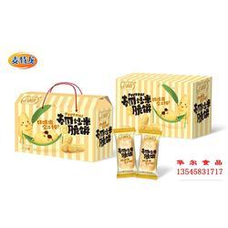 饼干零食礼盒、饼干零食礼盒推荐供应、华尔食品公司(优质商家)图片