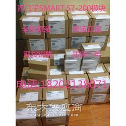 西门子标准型CPU模块6ES7288-1ST30-0AA0图片
