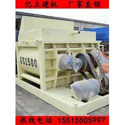 通辽市混凝土搅拌机(亿立建机)JS1500混凝土搅拌机图片