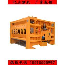 混凝土攪拌機配件,混凝土攪拌機,【億立建機】圖片