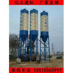 上海搅拌站,(亿立建机),hzs120混凝土搅拌站图片
