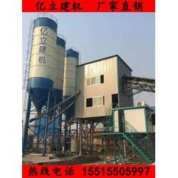 钟祥市混凝土搅拌站、(亿立建机)、商品混凝土搅拌站图片