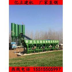 90混凝土搅拌站描述-90混凝土搅拌站(亿立建机)图片