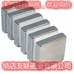 磁钢供应商、友联磁业值得信赖、湖北磁钢图片