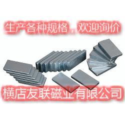 磁钢规格-友联磁业(在线咨询)-磁钢图片