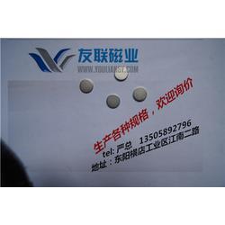 钕铁硼磁钢、方块钕铁硼磁钢、友联磁业(优质商家)图片
