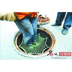 滨州井盖网_聚远安全网(在线咨询)_地下井盖网图片