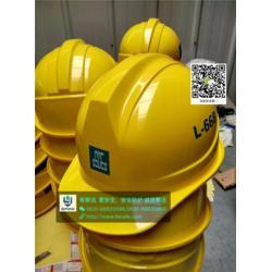 潍坊安全帽|聚远绳网|pp安全帽图片
