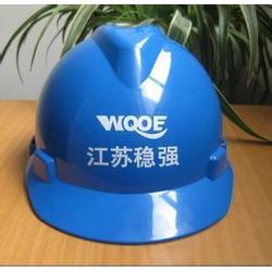 安全帽,福建安全帽,聚远安全帽(查看)图片