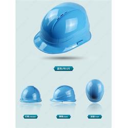 abs透气型安全帽-六安安全帽-聚远安全帽(查看)图片