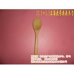 木勺、果酱勺、施远征木勺加工(优质商家)图片
