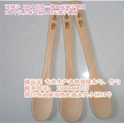 木勺,施远征木勺加工(在线咨询),木勺图片