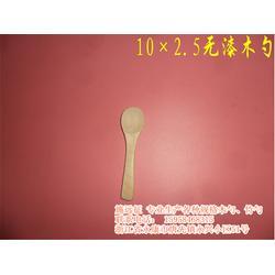 木勺,施远征木勺加工做工细致(在线咨询),木勺厂家图片