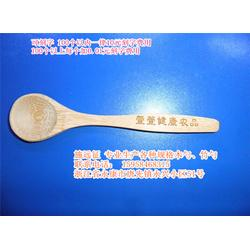 木勺 施远征木勺加工保质保量 木勺多少钱图片