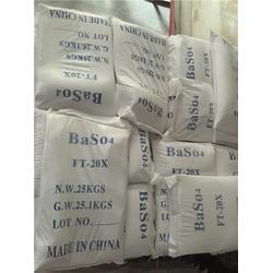 优质硫酸钡、滁州硫酸钡、康泰医用化工(查看)图片